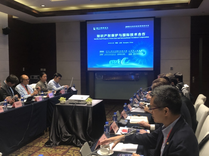 Chamber IPR Working Group Chair Speaks at Pujiang Innovation Forum